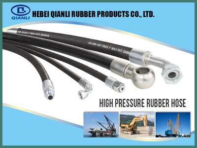This is the cover photo of high pressure rubber hose PDF file.