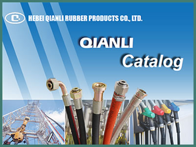 It is the cover photo of QIANLI catalog, and there are several rubber hoses and applications on the picture.