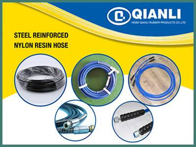 This is the cover page of the steel reinforced nylon resin hose catalog.